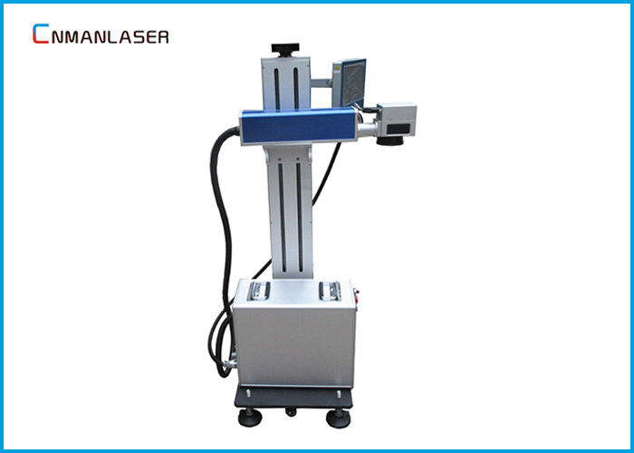 Low Consumption 20w Co2 RF Metal Laser Marker Marking Machine , 0.01mm Accuracy