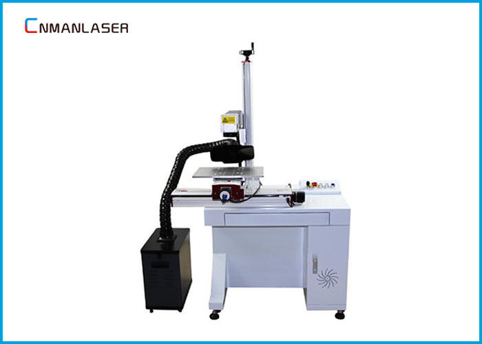 Red Light 20w Laser Marking Equipment Smoking Purifier For Metal Building Materials