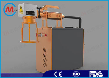 China Garden Tools Portable CNC CO2 Laser Marking Machine , Durable Metal Laser Marker Machine factory
