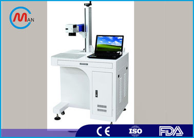 China Durable Small Metal Laser Marking Machine , Ring CNC Co2 Laser Marker Machine factory