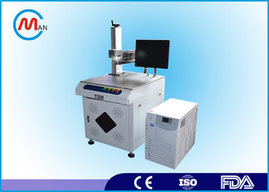 China CNC Germany IPG Metal Fibre Laser Marking Machine For Metal Laser Marker factory
