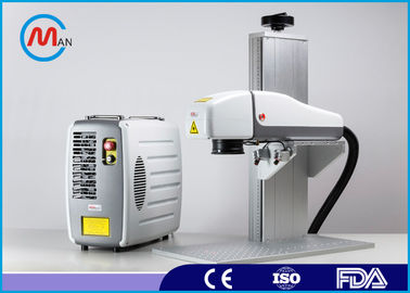China Portable Mini Fiber 20w Metal Laser Marking Machine 200Kg Metal Laser Marker factory